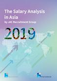 2019_jac_salaryanalysis book